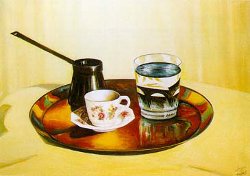File:Arabic Coffee.jpg