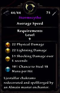 Stormscythe Inventory