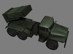 BM-21 001