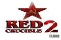 Thumbnail for version as of 09:06, September 22, 2012