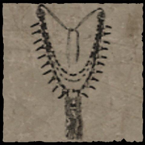 File:Collar.png