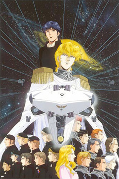 File:Legend of Galactic Heroes.jpg