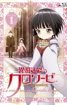 File:Ikokumeironocroisee.jpg