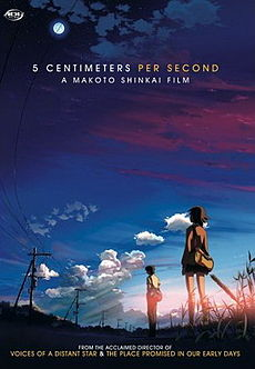 File:5 centimeters per second.jpg