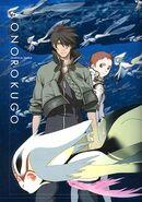 http://myanimelist.net/anime/1051/Blue_Submarine_No