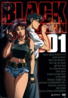 File:Black Lagoon.jpg