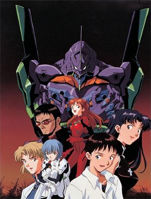 File:Neon Genesis Evangelion.jpg