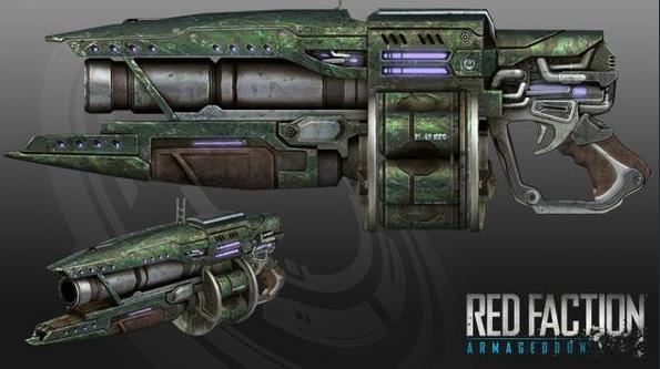 File:Pulse Grenade Launcher.png