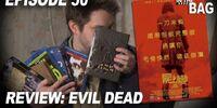 Evil Dead (5711)