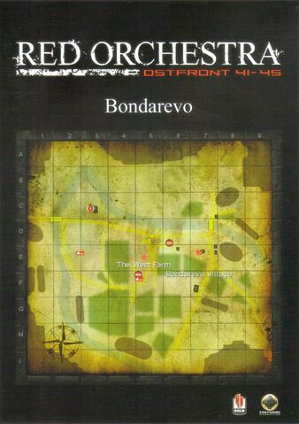File:Bondarevo.jpg