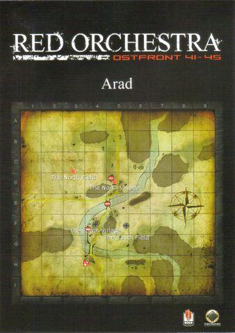 File:Arad.jpg