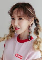 Wendy The Red Summer Teaser 7
