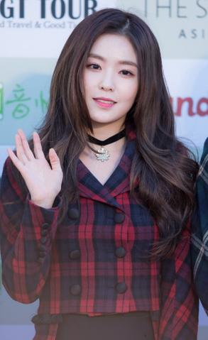 File:Irene Gaon Chart Awards 2016.PNG