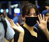 Seulgi Departure to Incheon