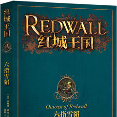 Chinese Outcast of Redwall