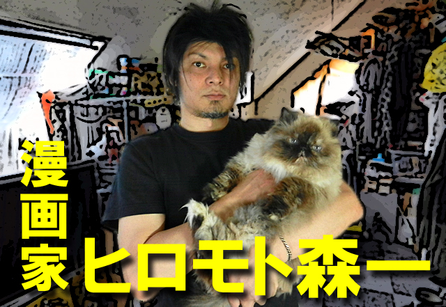 File:Hiromoto14.jpg