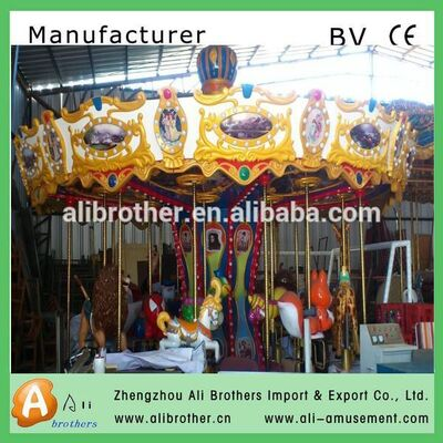 Top grade updated exciting amusement carousel for