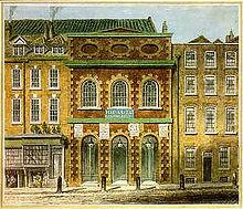 File:220px-London Kings Theatre Haymarket.jpg