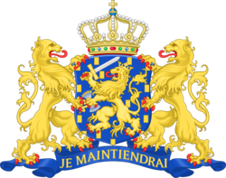 Coat of arms of the Netherlands2