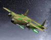 GLRF Shadow Gunship Icon