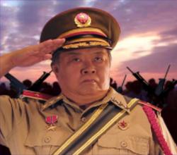 General Fai