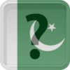 MEA Pakistan Placeholder