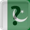 MEA Pakistan Placeholder