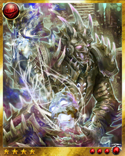 Orcus god of death maxed
