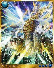 Thunder Dragon (Rage of the Heavens)