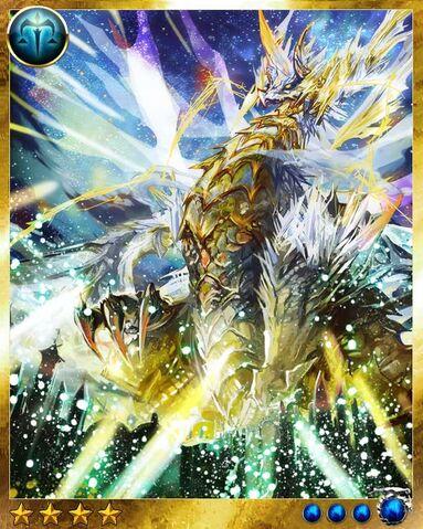 File:Thunder Dragon (Rage of the Heavens).jpg