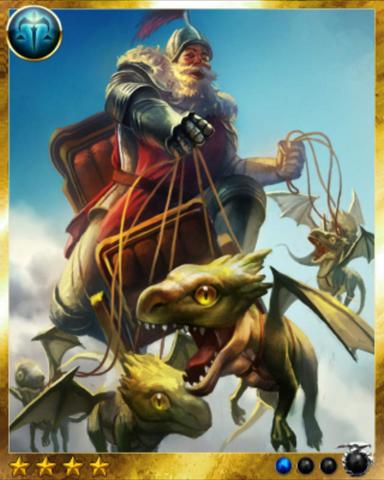 File:Santa's Dragon Chariot.png