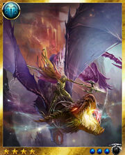 Dragoon Knight3