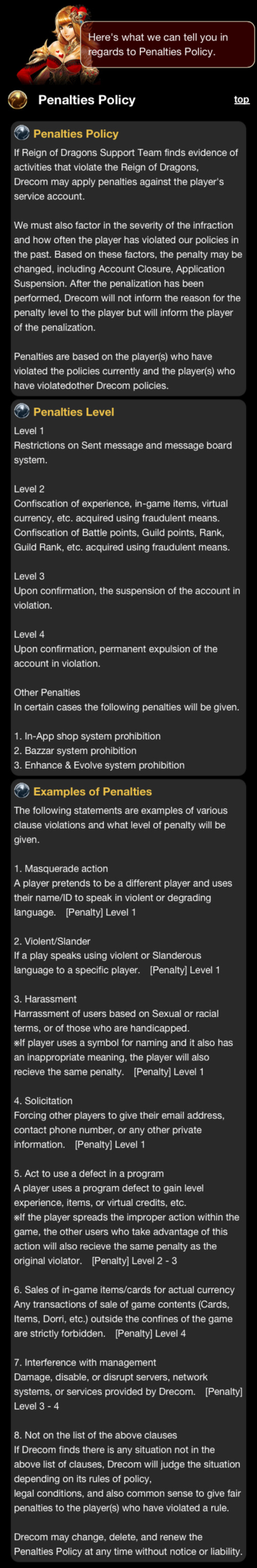 Penalties Policy