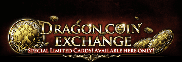Dragon Coin Exchange Banner Page
