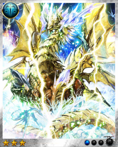 File:Thunder Dragon.png