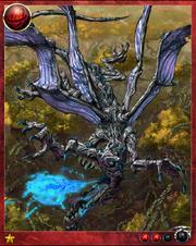 Bone dragon 1plus
