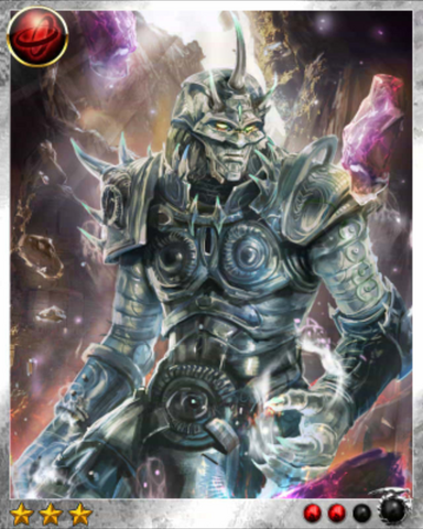 File:Orcus 2.png