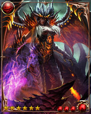 Nemesis final maxed