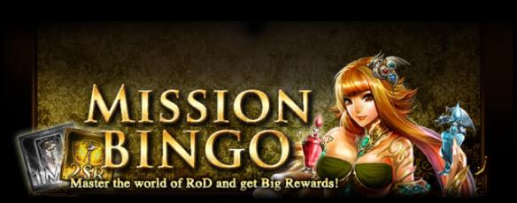 Mission Bingo Banner