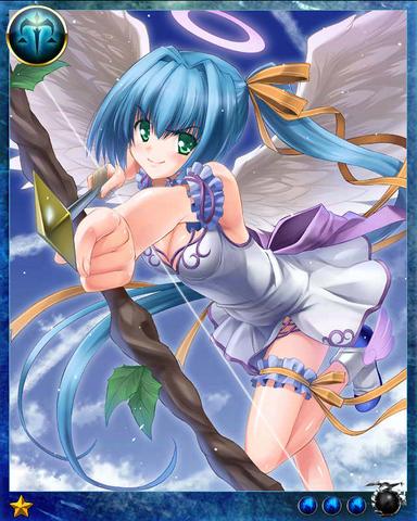 File:Angel 3.png