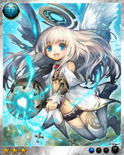 Blessing Winged Girl 1