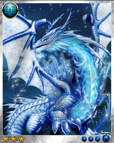 File:Frost Dragon 4.png