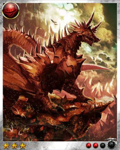 File:Armor Dragon 2.png