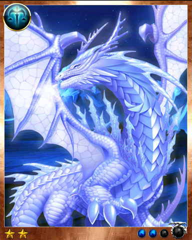 File:Frost Dragon 2.png