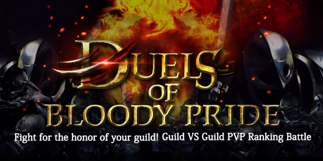 File:GvG.Duels of Bloody Pride.page.png