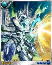 White Dragon3