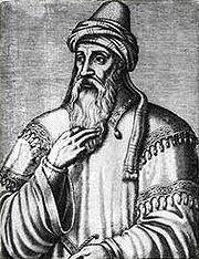 File:Saladin2.jpg