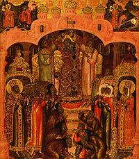 File:Feast of the Cross.jpg