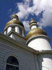 Ukrainian Catholic domes