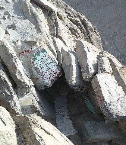 File:Cave Hira.jpg